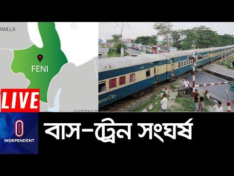 ঝরে গেলো তাজা তিন প্রাণ;আহত ১২ জন || Independent Television