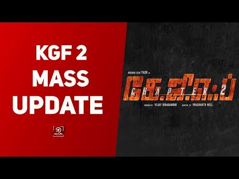 KGF 2 Update | Yash | Sanjay Dutt | Ravi Basrur | ..