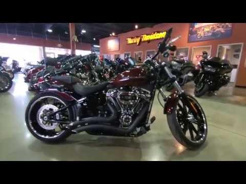 2018 Harley-Davidson Softail Breakout 114 FXBRS