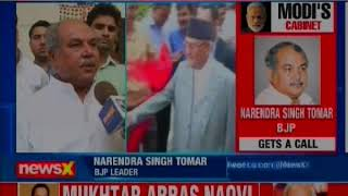 Narendra Modi Cabinet Minister List 2019: Narendra Singh Tomar Interview on call from PMO Office