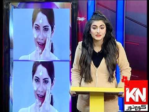 Watch & Win 21 December 2019 | Kohenoor News Pakistan