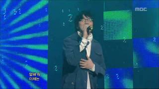 Sung Si-kyung - Who Do You Love, 성시경 - 후 두 유 러브, Music Core 20070106