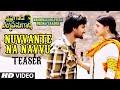 Nuvvante Na Navvu Video Teaser || Krishnagadi Veera Prema Gaadha (KVPG) || Nani, Mehr Pirzada