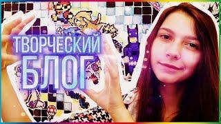 МОИ ДЕТСКИЕ РИСУНКИ/КОМИКСЫ I Творческий блог