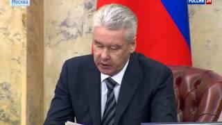 Состав правительства Москвы в основном будет сохранен