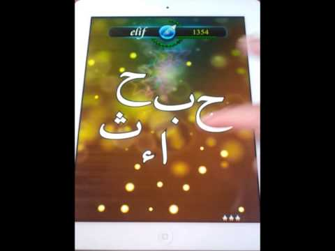 Video of Quran Learn