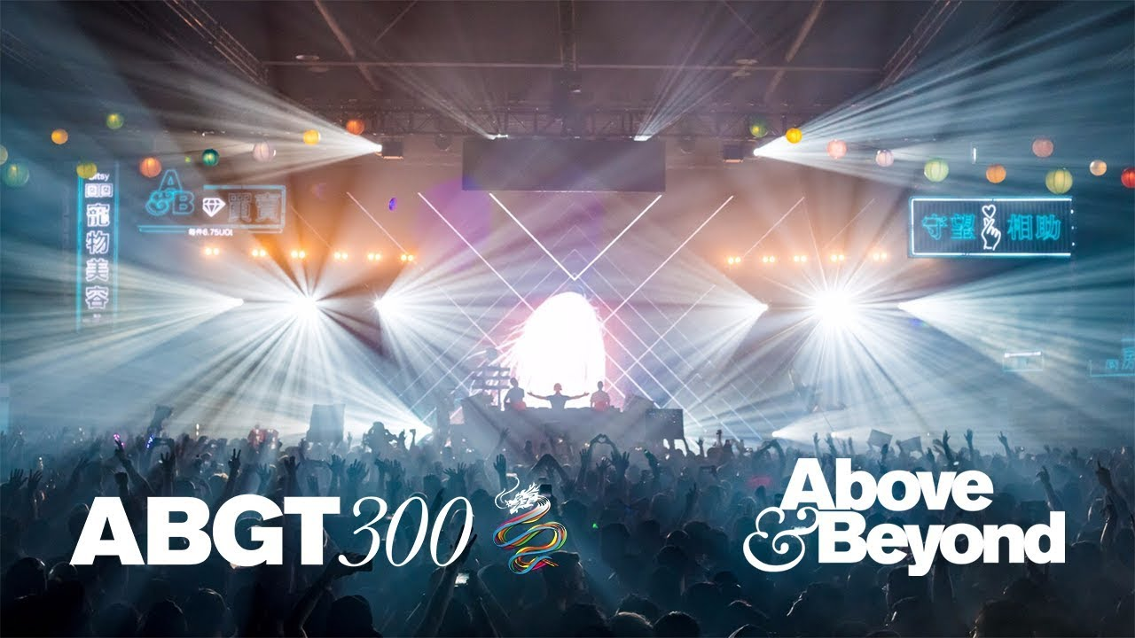 Above & Beyond - Live @ ABGT300, AsiaWorld-Expo, Hong Kong 2018
