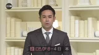 岡崎慎司2ゴールでMOM脅威の評価9点…歴史的な夜13/12/2017