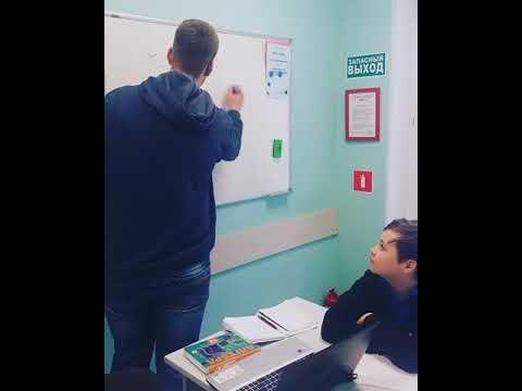 Урок математики, 7 кл День самоуправления учитель Кочанов Тимофей,9 класс