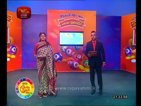 2018-06-22  |Lagna Wasana | Draw No-2317