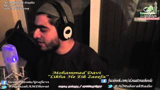 Exclusive ᴴᴰ Introducing 22 years Old Mohammed Davi ''Likha He Eik Zaeefa Thi''