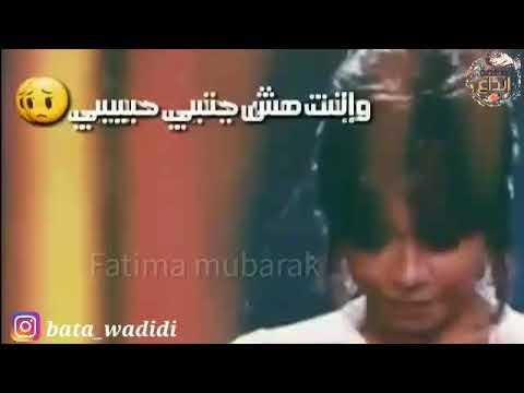 شيرين عبد الوهاب - مشاعر