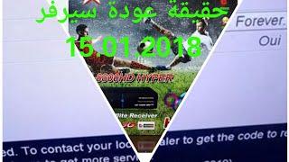 Sat-illimité x400 hyper x300 hyper installation - Most Popular Videos