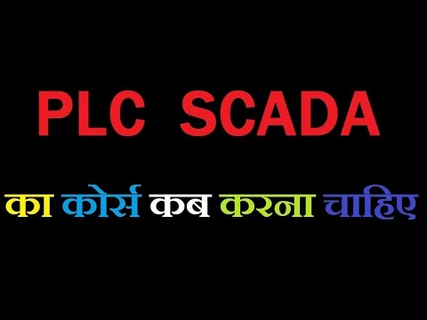 Certificate Courses For Electrical Engineers – Plc Scada - YouTube