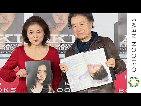 水沢アキ、65歳でヌード挑戦「体がおばさんになっても ...
