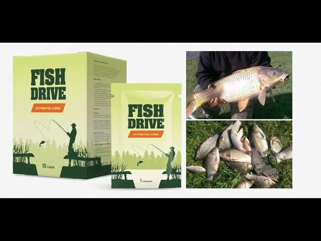 Видео Fish Drive