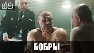 Сериал Бобры(2018) 1-2 серий фильм мелодрама на канале НТВ - анонс