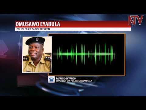 2 bebakakwattibwa ku by'omusawo Catherine Agaba eyabuzibwawo