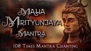 Mangalashtakam || Lord Shiva Special Slokas || Sanskrit