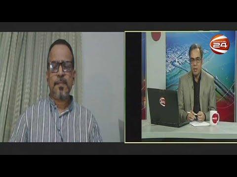 প্রসঙ্গ চট্টগ্রাম | Proshongo Chottogram | 22 August 2020