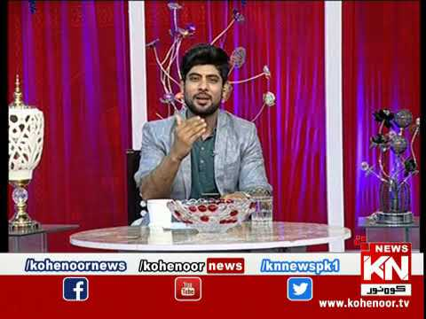 Good Morning 06 April 2020 | Kohenoor News Pakistan