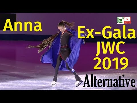 Anna SCHERBAKOVA - Ex-Gala, JWC 2019 (Alternative)