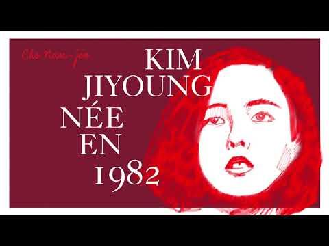 Vidéo de Nam-joo Cho