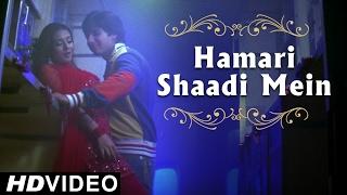 Hamari Shaadi Mein - Video Song | Vivah | Shahid Kapoor