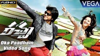 Oka Paadham Song Lyrics from Racha - Ram Charan Teja
