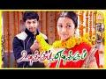 Download Lagu அவ்ளோதானா? Something Something இல்லையா?  Unakkum Enakkum Tamil Movie  Jayam Ravi  Trisha  Mp3 Free