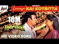 Rajvishnu   Lavanya Kai Kottbitta   New Kannada HD Video Song 2017   Sharan   Chikkanna
