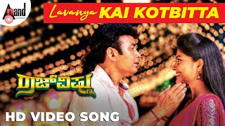 Rajvishnu | Lavanya Kai Kottbitta | Kannada HD Video Song 2017 | Sharan | Chikkanna | Sad Song