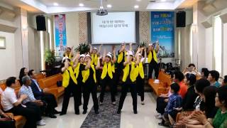 온누리교회 뮤지컬찬양팀-2015아웃리치-성도들이 행진할때(2015.8.13~15)