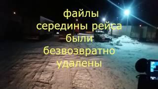 """Карабалык-Минск. часть последняя""""очередное НОУ ХАУ"""""""