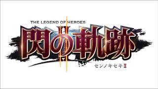 Tie a Link of ARCUS! - Sen no Kiseki II