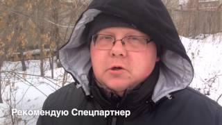 """ООО """"Сталь Регион"""""""