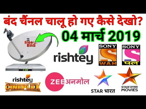 How to Watch Live tv on android without Internet | Bina internet Ke