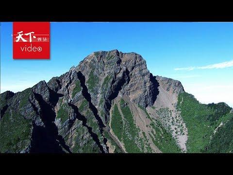 【世界地球日】以影像開門『見山』 守護台灣