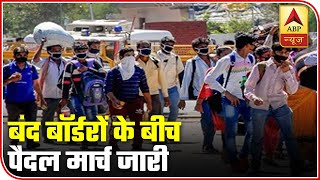 People Continue To Walk On Foot Despite Closed Borders | Panchnama | ABP News