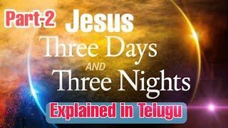 Kreesthu Mudu Rathrimbagallu Bhoo Garbhamlo Unnada Part 2 Of 2 (BOUI IFORGOD UIRC)