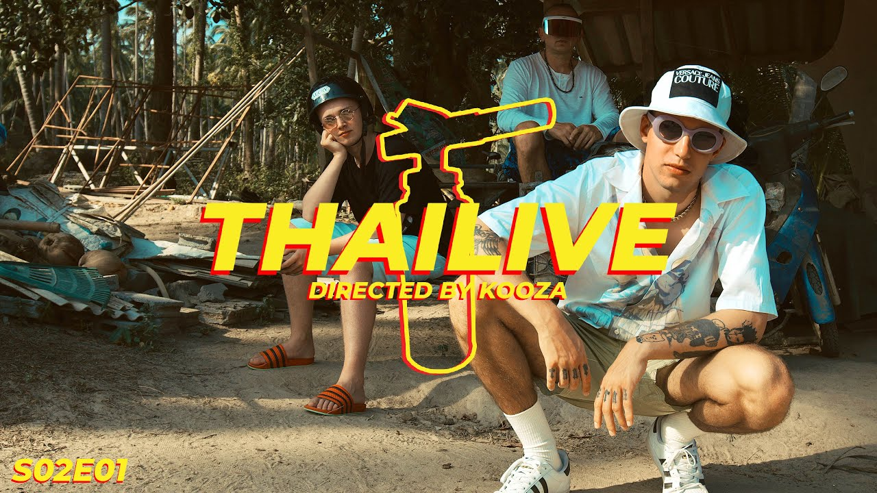chillwagon – thailive