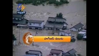8 PM   ETV 360   News Headlines   14th October 2019   ETV Andhra Pradesh