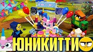 LEGO Unikitty 41453 Вечеринка Юникитти из мультика для детей Обзор