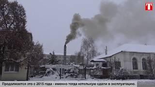 Дым идет, народ возмущается...