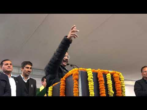 CM Arvind Kejriwal laid the Foundation Stone of Development works in Badli Assembly