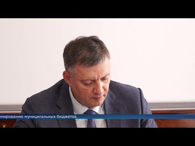 Игорь Кобзев провёл первое заседание Президиума Регионального совета