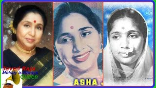 #.ASHA JI~Film~Lakhon Mein Eik-{1955}~Jaga gaya koi deke