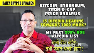 Is Bitcoin heading towards 3000? Bitmex LONG-SHORT Plan. Altcoins to give 200% ROE in short term.