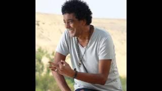 Mohamed Mounir- Hader YA Zahr / محمد منير - حاضر يا زهر تحميل MP3