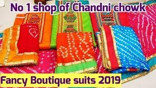 mqdefault - Fancy Boutique suits online Cheapest wholesale ladies suit market in delhi chandni chowk Jaipuri
